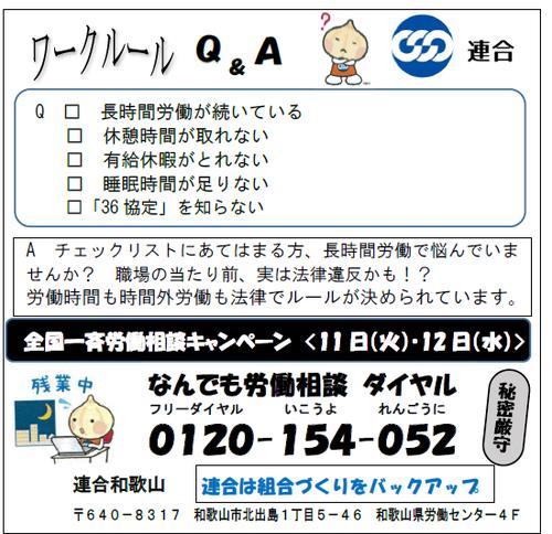 12月新聞広告.png