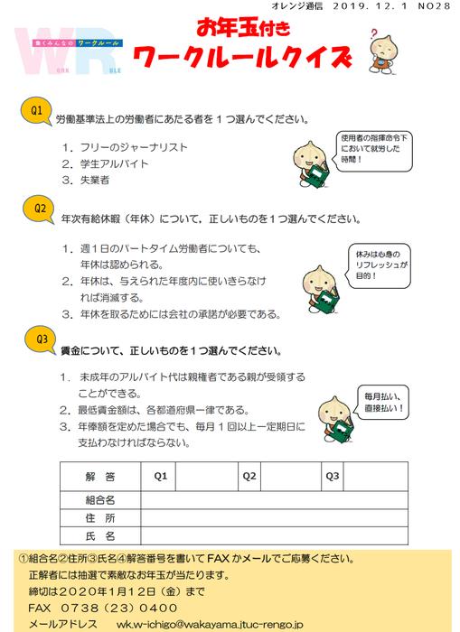 おれんじ4.png