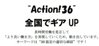 2アクション.png