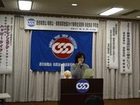 2017春闘 闘争開始宣言.JPG