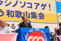 2019mayday長坂県議.JPG