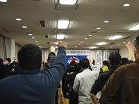 2018春闘団結ガンバロー