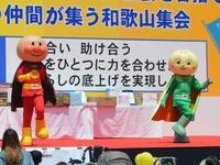 アンパンマンショー.JPG