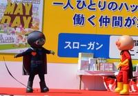 アンパンマンショー2.JPG