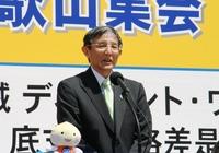仁坂知事.JPG
