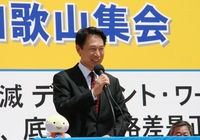 尾花市長2.JPG