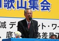 神出市長.JPG