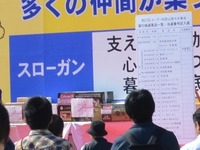 福引き抽選会.JPG