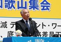 高橋全労済和歌山県本部長.JPG