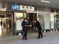 JR海南駅IMG_5490.JPG